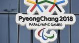 Паралімпіада-2018: Все, що потрібно знати про майбутні Ігри