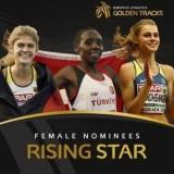Левченко потрапила в номінацію «Висхідна зірка» європейської легкої атлетики