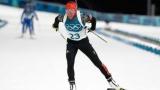 Біатлон на Олімпіади-2018: Онлайн-трансляція жіночої гонки переслідування на 10 км