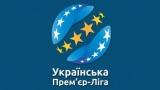 Огляд матчів чемпіонату України з футболу