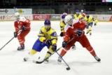 Молодіжна збірна України поступилася Польщі на старті чемпіонату світу