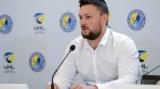 Подача заявок на участие в Украинской хоккейной лиге пройдет до 31 июля
