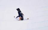 Японський сноубордист зазнав одне з самих жахливих падінь на Олімпійських іграх