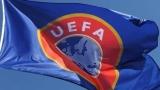 Футбол: УЄФА вніс зміни в правила Ліги чемпіонів і Ліги Європи