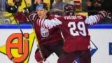 Латвія здобула третю перемогу на ЧС-2018 і піднялася на четверте місце в групі