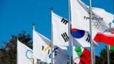 Відкриття Олімпіади-2018: Сьогодні в Пхенчхані урочисто відкриються зимові Олімпійські ігри