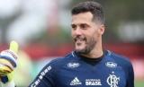 Жуліо Сезар прийняв рішення завершити кар'єру