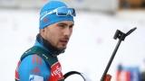 Олімпіада-2018: МОК не пустив росіян Шипуліна, Ана і Устюгова на Ігри