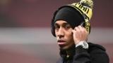 «Боруссія» відмовиться продавати Обамеянга в «Арсенал»