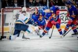Відео голів перших матчів плей-офф КХЛ