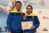 Тхэквондистка Ромолданова – найкраща спортсменка грудня в Україні