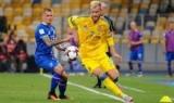 Ісландія - Україна: Онлайн-трансляція матчу ЧС-2018
