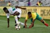 Сенегал пробився на чемпіонат світу-2018