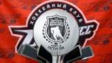 Кубок пам'яті Сергія Петрова. Фінал. «Донбас-2004» – «Лавина». Відео трансляція
